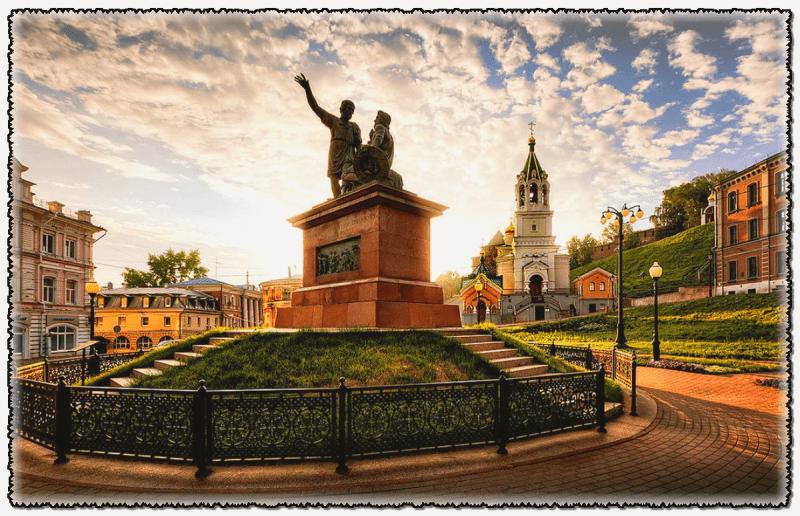 Тест о Российских городах. Кто в этом городе живет? Или как называют себя горожане