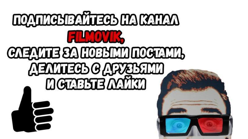 5 российских фильмов, которыми стоит гордится.