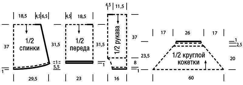 Джемпер с ажурной кокеткой с узором «листья». Джемпер спицами, схема и подробное описание.