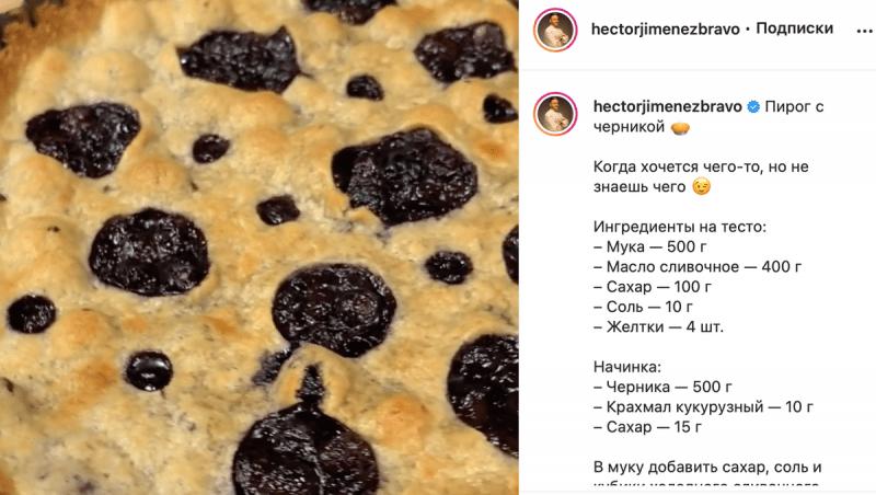 Идеальные блюда на обед для детей от лучших шеф-поваров Украины