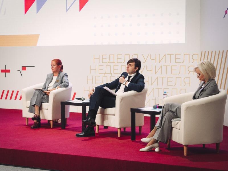 Учителя встретились с Кравцовым очно в Москве. Что происходило во время этого визита